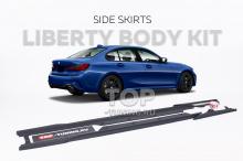 Передняя часть порогов - Обвес Liberty - Тюнинг BMW 3 G20