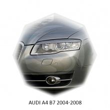 НАКЛАДКИ НА ПЕРЕДНИЕ ФАРЫ ДЛЯ АУДИ А4 B7 (2004-2008)