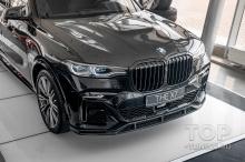 10213 Юбка Renegade на передний бампер BMW X7 G07 2018+