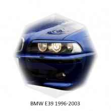НАКЛАДКИ НА ПЕРЕДНИЕ ФАРЫ БМВ Е39 (1996-2003)