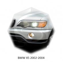 НАКЛАДКИ НА ПЕРЕДНИЕ ФАРЫ БМВ X5 (2002-2004)