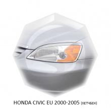НАКЛАДКИ НА ПЕРЕДНИЕ ФАРЫ HONDA CIVIC ХЕТЧБЭК (2000-2005)