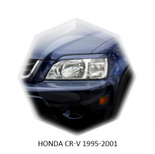 НАКЛАДКИ НА ПЕРЕДНИЕ ФАРЫ HONDA CR-V (1995-2001)