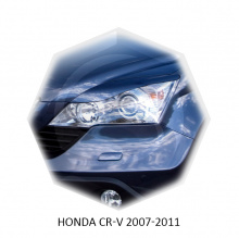 НАКЛАДКИ НА ПЕРЕДНИЕ ФАРЫ HONDA CR-V (2007-2011)
