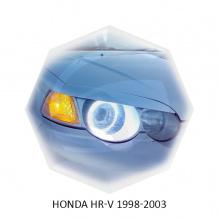 НАКЛАДКИ НА ПЕРЕДНИЕ ФАРЫ HONDA HR-V (1998-2001)
