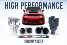 10777 Выхлопные насадки HP Racing - раздвоенные 2 x 120 мм, вход 75 мм. Черные или зеркальные. Левая и правая