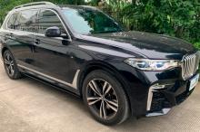 10779 Выдвижные пороги-ступени RRS для BMW X7 G07