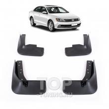 Купить брызговики для Volkswagen Jetta 6 - полный комплект
