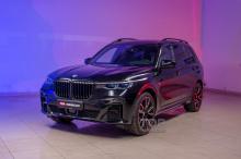 Замена решетки радиатора для BMW - работы Топ Тюнинг Москва