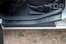 11449 Накладки Bastion на внутренние пороги дверей для Ford Fusion