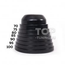 Резиновая крышка для защиты оптики от влаги и пыли. Диаметры 70 / 75 / 80 / 85 / 90 / 95 /100 миллиметров.