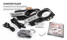 1200 Дневные ходовые огни Epic LED DRL на VW Tiguan I