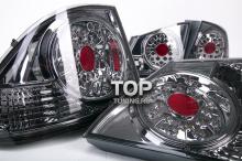 Диодные, задние фонари Eagle Eyes - FX SMOKED - Тюнинг оптики Honda Civic 4D 8 (FD) ВНИМАНИЕ! СПЕЦИАЛЬНАЯ ЦЕНА! ПРЕДЛОЖЕНИЕ ОГРАНИЧЕНО!
