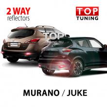 Светодиодные вставки в задний бампер - Тюнинг Murano (2008-2015) / JUKE (2010-2014).