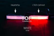 1336 Светодиодные вставки в задний бампер WhiteNM на Nissan Murano 2 (Z51)