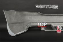 Комплект обвеса - Задний бампер Wald Black Bison - Тюнинг Mercedes S-Class W221 (Дорестайлинг, 2005-2009)