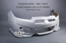 Передний бампер - 14 Обвес Tomato на Hyundai Tiburon Coupe GK