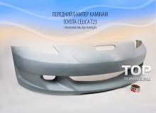 1518 Передний бампер - Обвес Kaminari на Toyota Celica T23