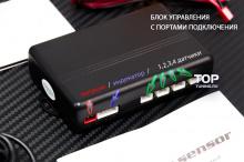 Универсальная парковочная система Car System Refine, с цифровым индикатором расстояния Пирамидка, 4 парктроника черного или серого цвета.