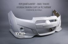 16 Передний бампер - Обвес Tomato на Hyundai Tiburon Coupe GK