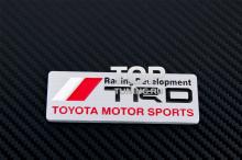 Алюминиевый шильдик TRD на клеевой основе - Тюнинг Тойота - Размер 80 * 30 мм.