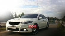 Тюнинг Honda Accord 8