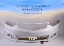 Передний бампер - Обвес Modulo - Тюнинг ХОНДА АККОРД 8