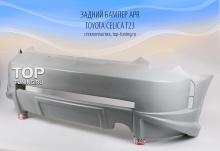 186 Задний бампер - Обвес APR на Toyota Celica T23