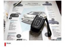 Чехол для смарт-ключа (3 кнопки) для Hyundai Solaris.