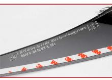 Тюнинг Хендай Солярис - накладки на фары хромированные.