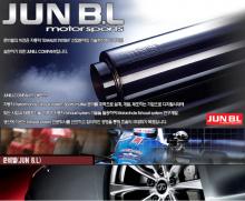 Двойная выхлопная система Инфинити G35 Седан 3,5L - Тюнинг JUN BL - Комплект.