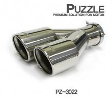 Тюнинг системы - двойная насадка Puzzle, вход 45мм