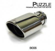 Насадка глушителя Puzzle универсальная