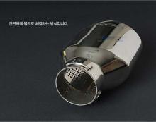 насадка на глушитель - Staron SL-02 - D61mm/125mm.