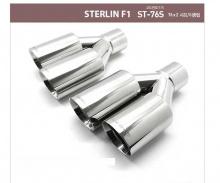 Насадки на глушитель - Тюнинг Sterlin F1 - Модель ST-76S, Цена - 5200 руб.