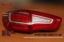 Тюнинг задних фонарей Kia Sportage