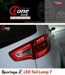 Тюнинг оптика для Киа Спортаж - светодиодные модули в фонари