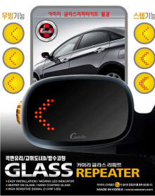 Тюнинг Киа Рио - зеркальные элементы со светодиодным повторителем поворота.