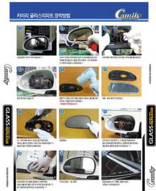 Тюнинг Киа Оптима - светодиодные модули - повторитель поворотника в боковое зеркало заднего вида