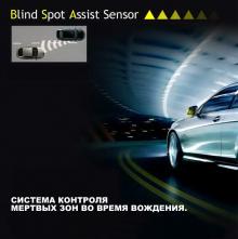 Набор Кабис - система контроля слепых зон - дополнительная опция для Хендай Соната + подогрев зеркал.