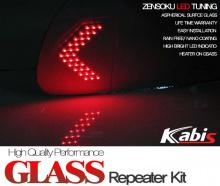 Тюнинг Киа Мохаве - асферические боковые зеркала заднего вида со светодиодными повторителями и подогревом