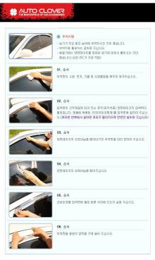 Тюнинг Киа Соул - хромированные ветровики на боковые окна.