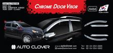 Тюнинг Киа Соренто - ветровики на боковые окна хромированные - комплект 4 штуки - от компании Auto Clover.