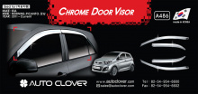 Тюнинг Киа Пиканто 2 - хромированные дефлекторы на боковые окна - комплект 4 шт. - от компании Auto Clover.