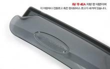 Тюнинг Киа Пиканто 2 - тонированные серые дефлекторы на боковые окна - комплект 4 штуки - от компании Auto Clover.