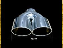 Двойная насадка на глушитель Sequence, вход 60мм
