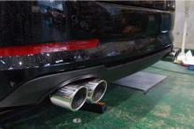 Насадка глушителя из нержавеющей стали на Kia Optima K5