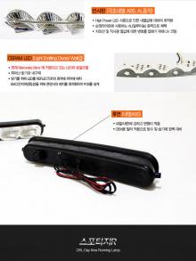 Тюнинг KIA SPORTAGE R Цена с доставкой из Кореи - 9500 руб - за комплект.