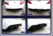 Диффузор заднего бампера My RideA-TYPE - тюнинг Hyundai Genesis Coupe.