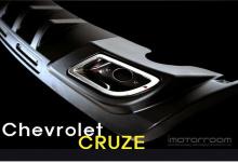 Диффузор заднего бампер с имитацией раздвоенного выхлопа - тюнинг Chevrolet Cruze, седан.